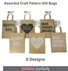 8 Pack Medium Pattern BROWN KRAFT Lolly Candy BAGS Loot Party CRAFT Gift Bag