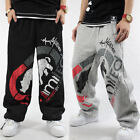 #B Men's Fashion HIPHOP B-BOY Ecko Street dance SweatPants cotton Pants trousers