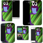 hard durable case cover for samsung & other mobile phones - purple owl tree