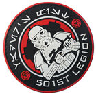 STAR WARS IMPERIAL STORMTROOPER IMPERIAL ARMY 3D PVC BADGE RUBBER HOOK PATCH #05 $3.97 USD on eBay