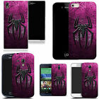 hard slim case cover for many mobiles -  pink spider