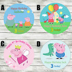 PEPPA PIG / GEORGE ROUND EDIBLE BIRTHDAY CAKE TOPPER DECORATION PERSONALISED