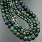 """Natural Moss Agate Gemstone Round Beads 15.5"""" 4mm 6mm 8mm 10mm 12mm"""