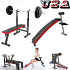 Costway Adjustable Folding Sit Up Bench/ Weight Bench Durable Fitness Press Gym