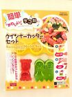 Sausage Cutter Mold  Penguin Crab Flower Pig  Set BENTO Lunch Box Accessories