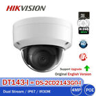 HIKVISION OEM DS-2CD2142FWD-I 4MP IP Dome Security Camera Bracket DS-1272ZJ-110