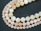 Natural Pink Aventurine Gemstone Faceted Round Beads 15'' 4mm 6mm 8mm 10mm 12mm