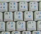 Urdu Transparent Keyboard Stickers for Laptop Notebook Computer - 6 Colours