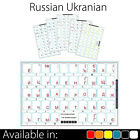 Clear Transparent See Through Keyboard Stickers in 35 Languages and 7 Colours!