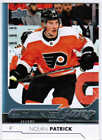 2017-18 Upper Deck Series 2 Young Guns (Pick From List) $7.99 CAD on eBay