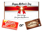 Mothers Day - Personalised Chocolate Bar - Comes with Chocolate - Red Ribbon