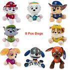 New Paw Patrol Pup Pals 8&quot; Skye Zuma Rocky Marshall Kids Gift Soft Plush Toy Dog <br/> FREE P&amp;P.Buy a set to UK 5-12 workdays! XMAS GIFT!!!
