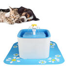 Cube Flower Automatic Electric 2.5L Pet Water Fountain Pet Dog Cat Drinking Bowl
