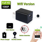 1080P Mini SPY WIFI Security Plug Hidden Camera Phone USB Charger Wireless US