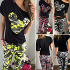 UK Womens Tracksuit Ladies Camouflage Loungewear Set Joggers Sports Tops + Pants