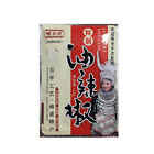 Authentic Chinese Chili Sauce Small Packet Hot Sauce Vegetarian Very Spicy
