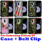 For Samsung Galaxy S9 Camo Case Universal Belt Clip Fit Otterbox Defender Series