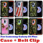 For Samsung Galaxy S9 Plus+ Camo Case Universal Belt Clip Fit Otterbox Defender