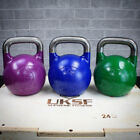 UKSF 8 12 16 20 24 28 32kg COMPETITION KETTLEBELLS MMA CONDITIONING CROSSFIT