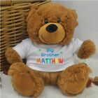 Personalised Big Brother Teddy Bear Brown Plush - Personalised Custom Gift