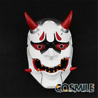 Genji じやく Jyaku Oni Hannya 般若 Cosplay Prop White Hallowmas Mask Japanese Gift Sa