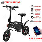 350W E-Bike Folding Electric Bicycle with Handlebar Display Bluetooth Connection