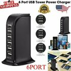 LOT 30W 6Port USB Tower Power 6A Charger Station Desktop Travel Power Adapter  G