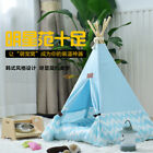 Portable Pet House Easy Clean Indoor Dog Cat Teepee Tent Kennel Puppy Cushion