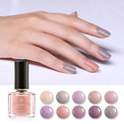 BORN PRETTY 6ml Pink Nail Polish Peel Off Nail Art Varnish Fast Dry