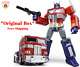 Transformers Alloy New Original Box Red Optimus Prime Commander Christmas Gift