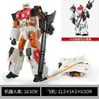 """Buy """"Superion Transformers Bruticus Hot Spot Defensor Streetwise Action Figure"""" on EBAY"""