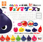 Balloon Character Gacha Squishy Squeeze Toy