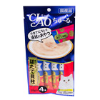 Ciao Chu ru Cat Paste Treats Inaba Feline Creamy Snacks with Vitamin E 14gx4pcs