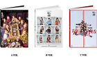 TWICE YES OR YES 6TH MINI ALBUM (SELECT VER+POSTER OPTION) [KPOPPIN USA] KPOP