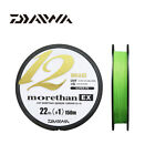 Daiwa morethan EX 12 Braid 150M Lime Green PE Braided Fishing Line Seabass Cast
