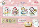 Cat's fairytale counted cross stitch chart Sodastitch SO-G151