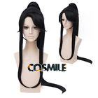 Styled Grandmaster of Demonic Cultivation Lan Sizhui Cosplay Hair Wig Factory
