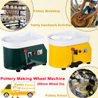 DIY Pottery Wheel Machine Clay Handiwork Equipment Art Craft Tool Yellow GreenUS image