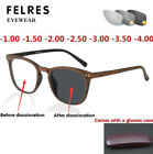 Men Imitation Wood Frame Photochromic Myopia Nearsighted Glasses Sunglasses
