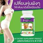 Hoodia P57 Herbal Cactus Extract Strong Weight Diet Slimming Fat Burn $10.99 USD on eBay