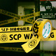 SCP Special Containment Procedures Foundation Masking Tape Adhesive Plaster DIY