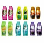 2 x Avon Senses Shower Gel/Cream 250ml NEW