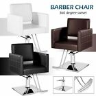 Hydraulic Barber Chair for Hair Salon Heavy Duty Upgraded Spa Beauty Equipment