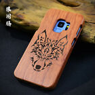 Phone Fitted Cover Natural Wood Wolf Carved Case for Samsung Galaxy S9+Plus S8