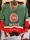KOVALCHUK 17 AK BARS KHL ICE HOCKEY JERSEY LUTCH