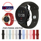 20mm 22mm Soft Silicone Sport Watch Band Strap For Fossil Quartz & Smart Watch image