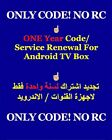 SUBSCRIPTION & RENEWAL of TV Box Service For Smarters Pro Arabic & World Channel