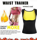 Men Women Sweat Sauna Shaper Slimming Sports Vest Tank Weight Loss Shapewear US