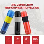 Travel Coffee French Press Mug Portable Coffee Maker Bottle Cups NEW CBY