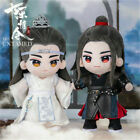 Grandmaster of Demonic Cultivation 陈情令 The Untamed Wuxian Wangji 20cm Plush Doll